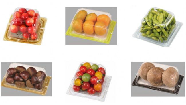 「フタと底が逆さ」の青果物容器 1月から増産決定 エフピコチューパ