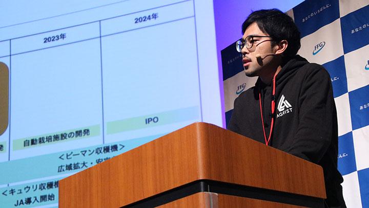 タルテクノロジーとして収穫用ロボット「L」について紹介する秦氏