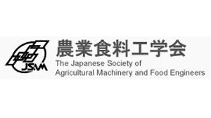 農業機械化のSDGsへの貢献でWebセミナー 農業食料工学会