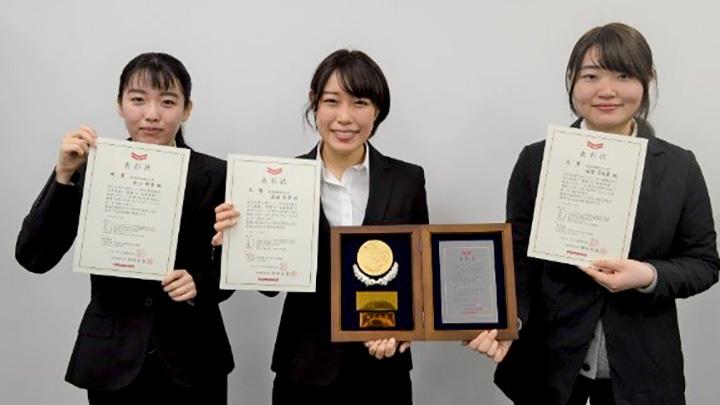大賞を受賞した学生