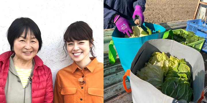 開発した岡井さん(左)と川瀬さん・収穫した野菜を入れて