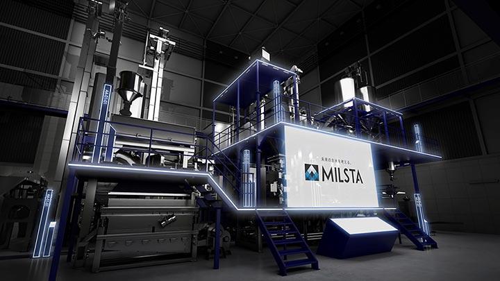新型精米プラント「MILSTA」新技術・新発想のモデルプラントとして公開 サタケ