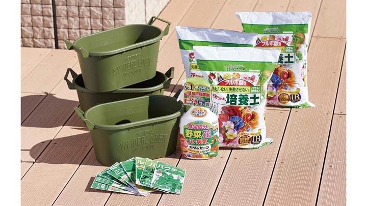 GWの家庭園芸に「サカタのタネ」厳選の野菜栽培セット QVC初登場