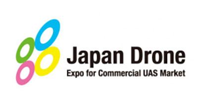 国内最大のドローンの展示商談会「Japan Drone 2021」幕張メッセで開催