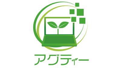 プロが農業資材の使い方を教えるオンライン指導サービス開始 井上寅雄農園