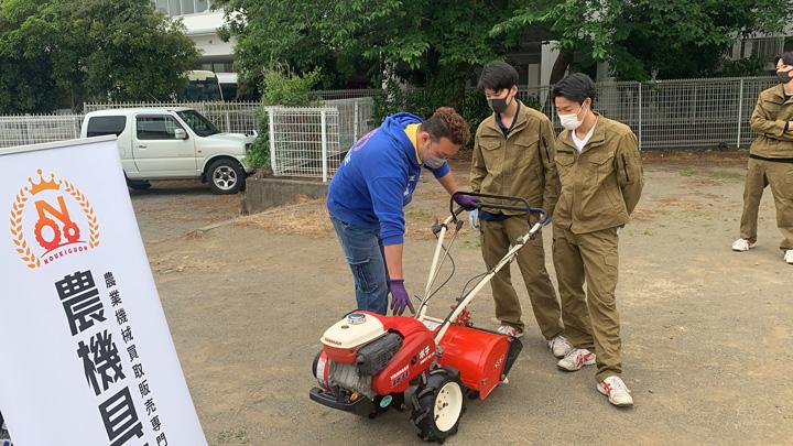 農業実習に活用へ 桐生一高に小型耕運機を寄贈 農機具王