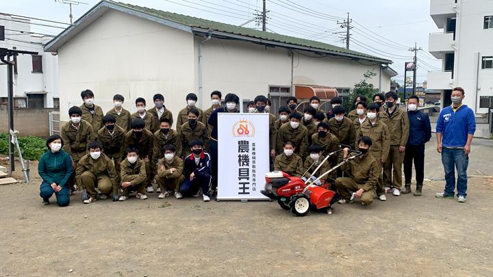 小型耕運機を贈られた桐生第一高校の生徒