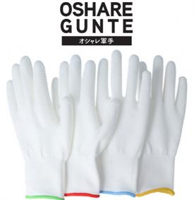 土いじりに白が映える「オシャレ手袋」