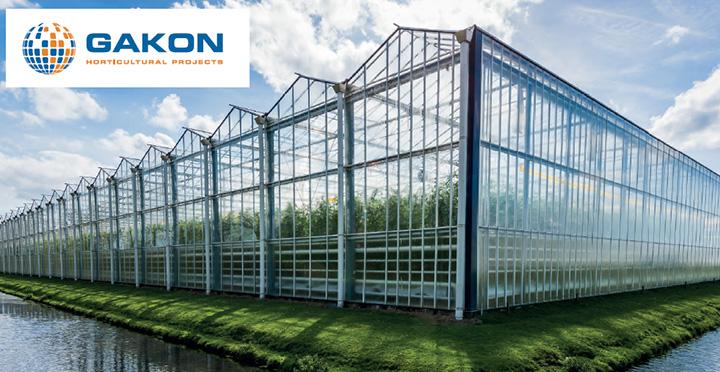 オランダのグリーンハウス大手GAKON社製品の販売開始 タカミヤ