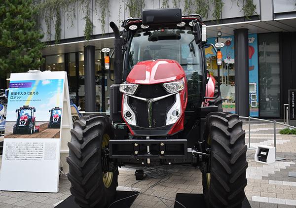 ヤンマーアグリが展示している自動運転トラクター「YT5113A」