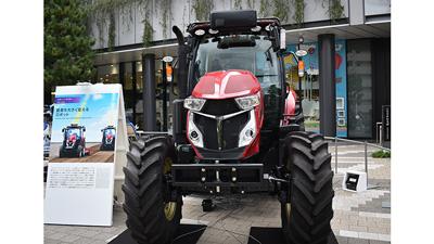 科学博にロボットトラクターを展示 農作業の自動化技術を紹介 ヤンマーアグリ