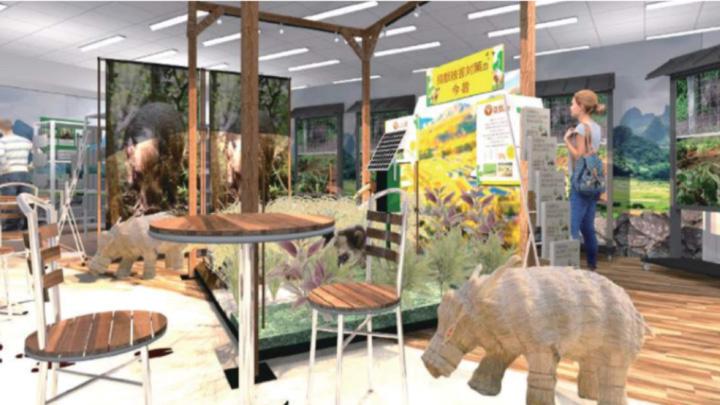 JAグリーン館山資材館にオープンした「鳥獣被害対策館」イメージ
