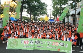 和歌山県の夏の風物詩「紀州おどりぶんだら節」に参加(JA紀の里)