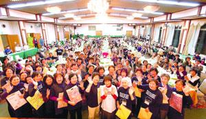 「南天九猿」づくりで県外交流研修会(JA新ふくしま)