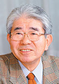 村田武教授