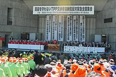 (緊急集会にはJAグループを中心に4000人以上が参加した。=3月12日・日比谷公園での緊急集会より)
