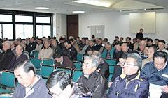 設立総会には約140人が出席した
