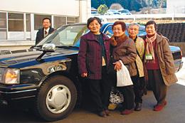 タクシーの乗合グループの面々