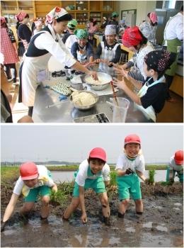 被災した農地で田植え体験をする子どもたち(上)や、料理教室の様子(ともにJA仙台提供)