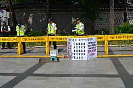 韓進重工業で自殺した崔氏を追悼する大漢門前