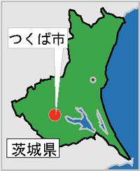 JA全農飼料畜産中央研究所の所在地
