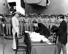 降伏調印調署する重光葵外務大臣(ウィキペディアより)