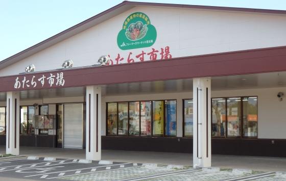 【現地ルポ・JAおきなわ(沖縄県)】新たな特産物を発掘 地域の消費の創出も