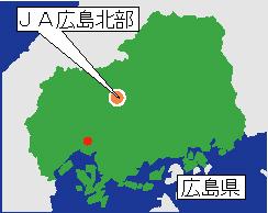 【現地ルポ・JA広島北部(広島県)】野菜生産の倍増めざす「いざ、GO 55作戦」