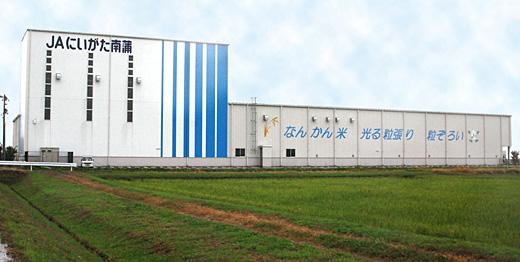 JAにいがた南蒲南低温倉庫の外観