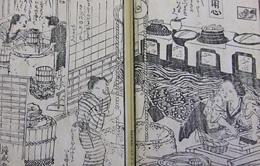 「調理場の風景」(東京家政学院大学附属図書館 大江文庫所蔵)
