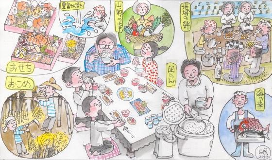【特集・日本文化は大地を耕すことから】日本文化を支える稲作農業