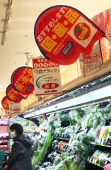 売り場では「全農ブランド」と「国産品」をアピール