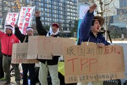国会前でTPP反対を訴える盟友