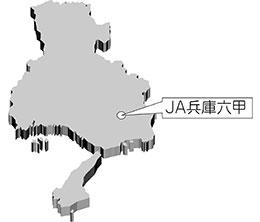 JA兵庫六甲の位置