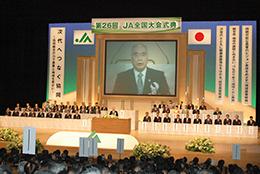 「脱原発」を宣言した第26回JA全国大会