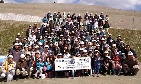 山桜の里山づくりに参加した住民(JA愛知東管内で)