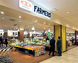「産地が見える国産農畜産物の販売拠点」JA全農ファーマーズの店内
