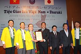 農産物の輸出が緒についた。茨城県の「常陸牛」をベトナムへ輸出した際のレセプション(10月7日)