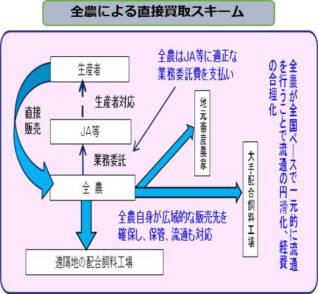 toku1504020204.jpg