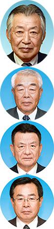 (写真上から)宮岡宏太郎組合長、山田英夫副組合長、原田晴男、吉川誠常務