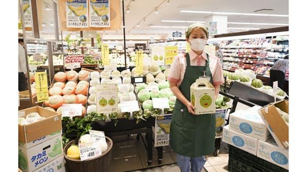 新型コロナウイルスに負けるな、「親子で♯メロンスマイル」掲げるー鉾田市