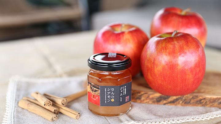 アップルパイのような味わい「りんごとシナモンのジャム」新発売 井上誠耕園