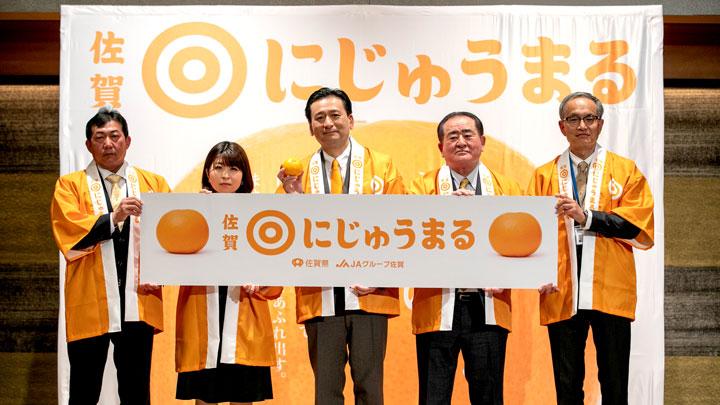 佐賀県内で行われた新品種「にじゅうまる」の発表会。中央は山口知事。