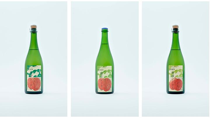 SETOUCHI Ringo series(セトウチリンゴシリーズ)