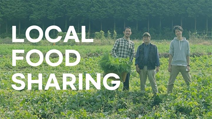 都内で地元の生産者から野菜や果物を共同購入できるサービス誕生 LOCAL FOOD SHARING