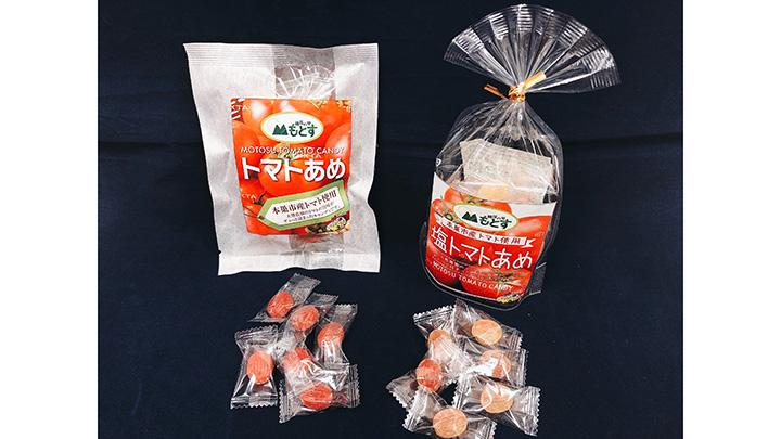 新商品「トマトあめ」(左)と「塩トマトあめ」(右)