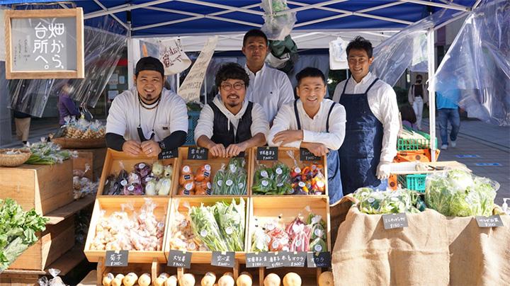 川崎市麻生区の農家グループ「畑から、台所へ。」