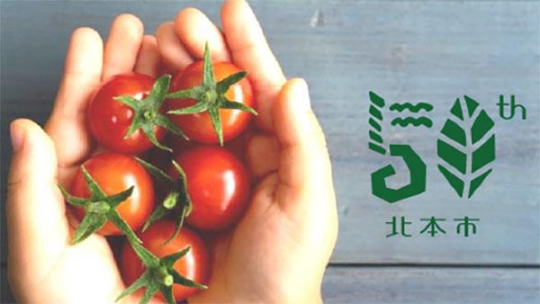地元の特産品を知る「ミニトマト栽培検定」実施 埼玉県北本市